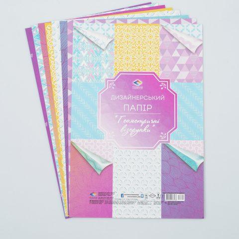 Дизайнерський папір Геометричні візерунки - 7 аркушів