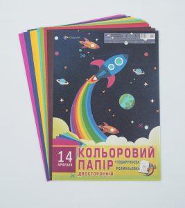 Кольоровий папір Космічні пригоди - 14 аркушів