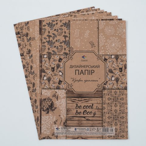 Дизайнерський папір Крафт орнамент - 7 аркушів