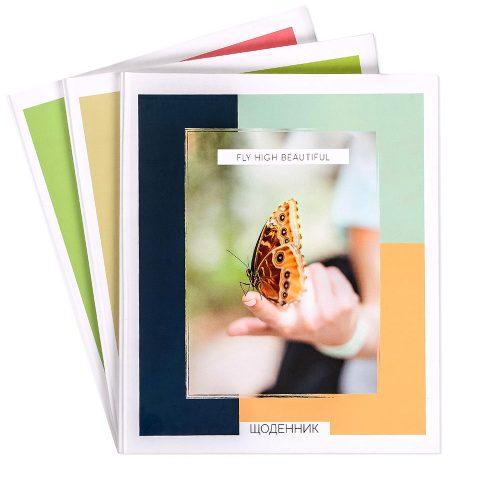 """Щоденник шкільний """"Метелики"""" фото"""