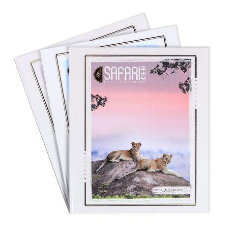 """Щоденник шкільний """"Сафарі"""" фото"""