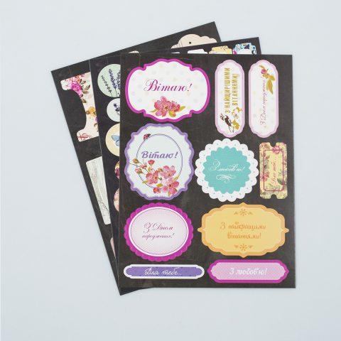 Набір висічок на картоні Романтична історія - 3 аркуша