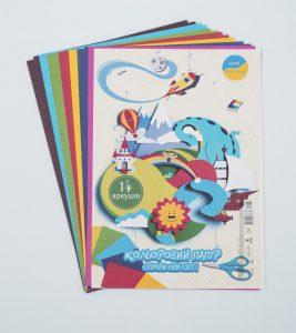 Кольоровий папір Створи свій світ 1 - 14 аркушів